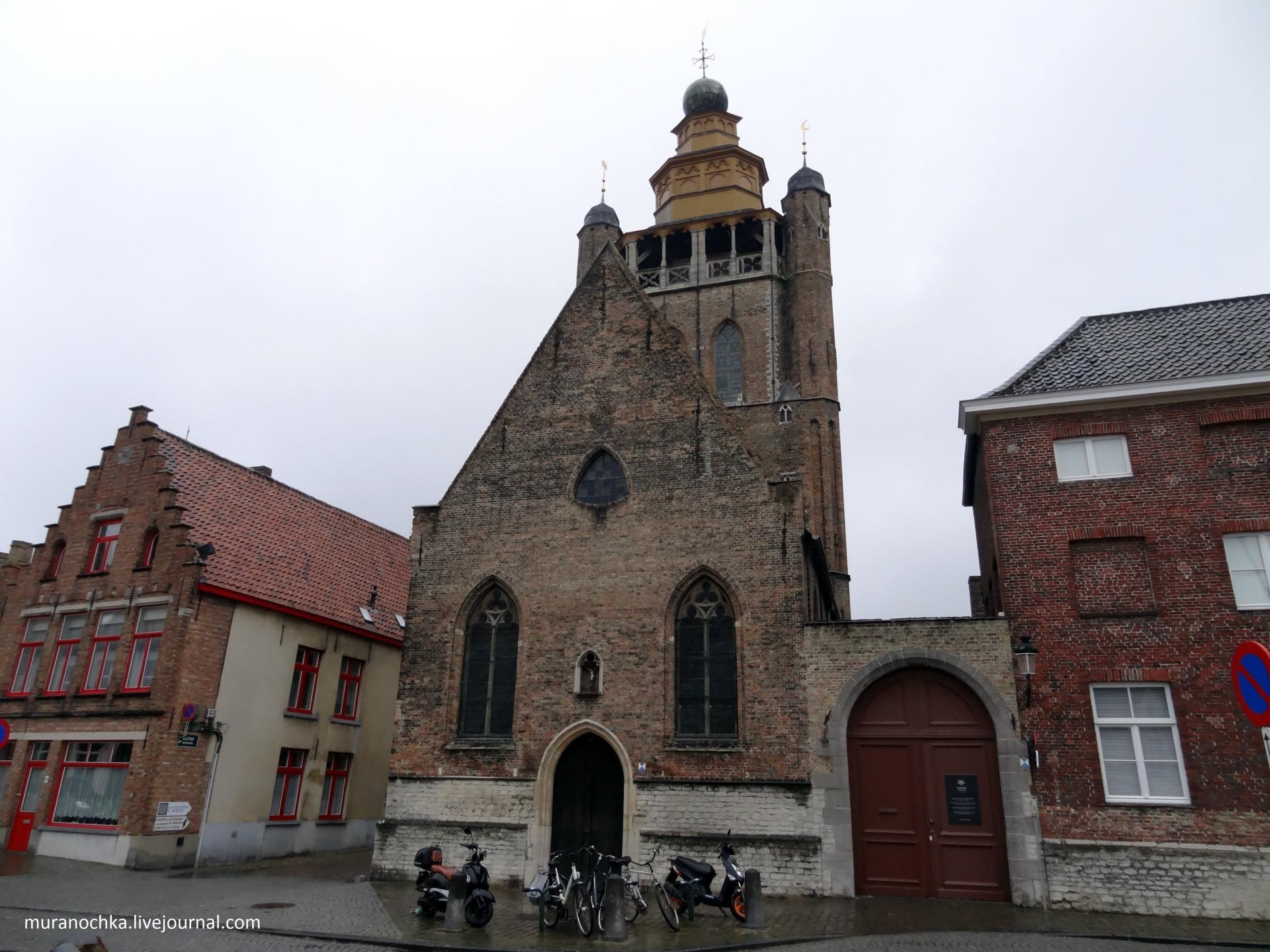 Jerusalem church in Brugge