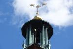 Три короны для Швеции, или Стокгольм, день второй, часть 3.